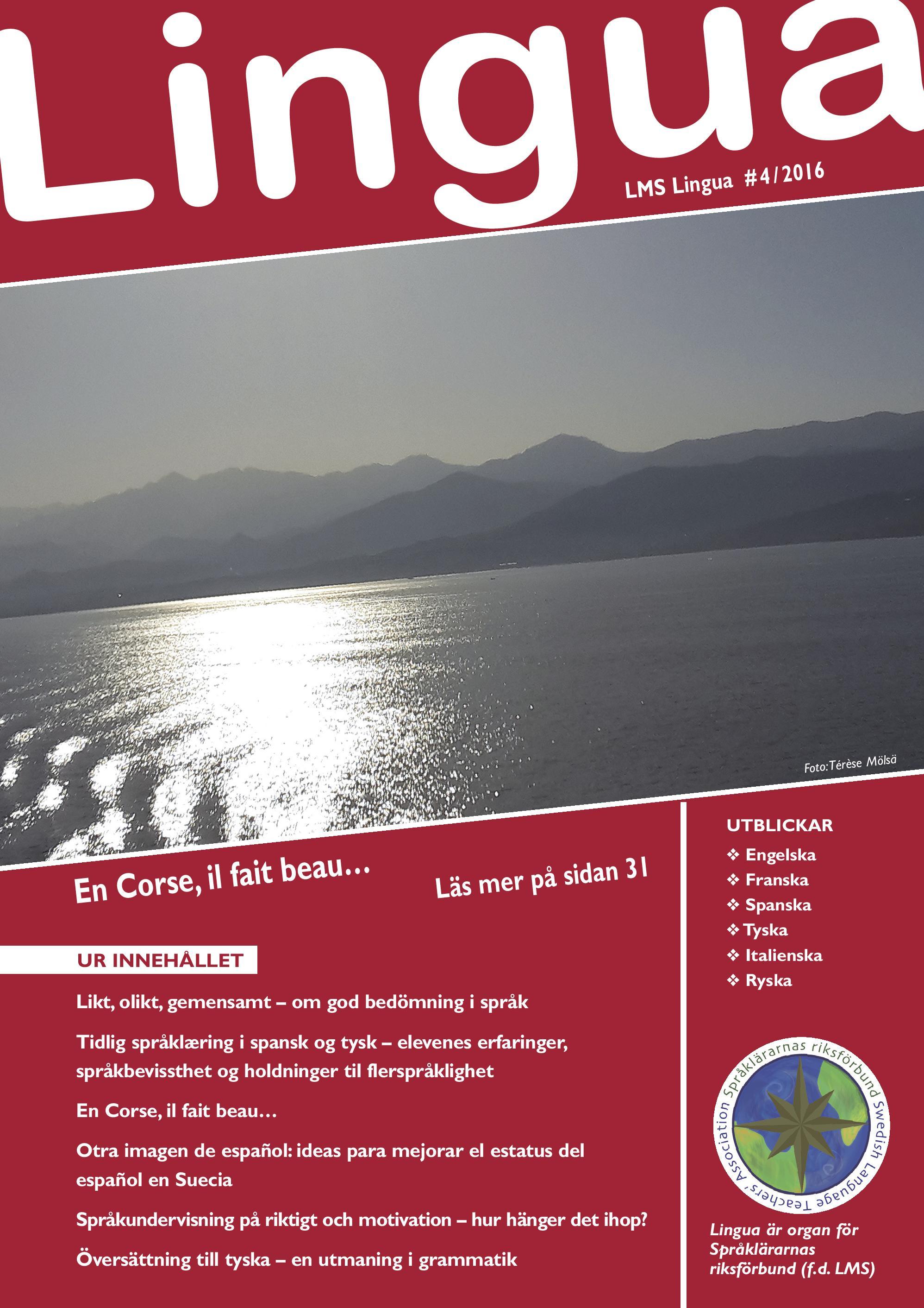 lingua-4-2016